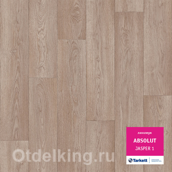TARKETT ABSOLUT JASPER 1